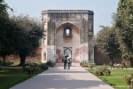Im Nizamuddin Complex