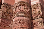 Inschriften auf der Siegessäule Qutb Minar