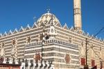Abu Darwisch Moschee auf dem Jabal Ashrafieh, Amman