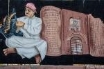 Graffitis in Aqaba