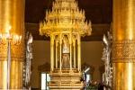 Schrein mit der heiligen Reliquie - Swe Daw Myat Pagode (Swal Daw Pagode)