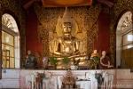 Dama Lin Khar Ra Kloster