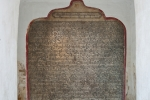 Kuthodaw Pagode (Maha Lawka Marazein-Pagode), auch Goldenes Buch