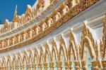 U Min Thone Sae (Umin Thonze auch Htupayon) Pagode