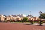 Gästeunterkünfte im Königlichen Palast Qasr al-ʿAlam, Muscat