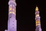 Mohammed Al Ameen Moschee, Muscat