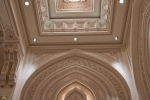 Royal Opera House, Muscat