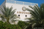 Produktionsstätte von Amouage