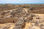 Ausgrabungsstätte Al Baleed, Salalah