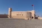 Fort Jalan Bani Buhassan, Al Ashkara