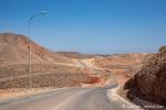 Im Wadi Dhayqah