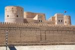 Fort Rustaq