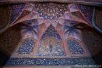 Deckenverzierung mit Koranversen in Akbars Mausoleum