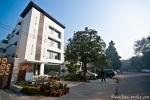 Hotel The Amber - Delhi