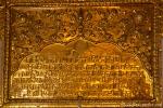 Tafel am Goldenen Tempel, Amritsar